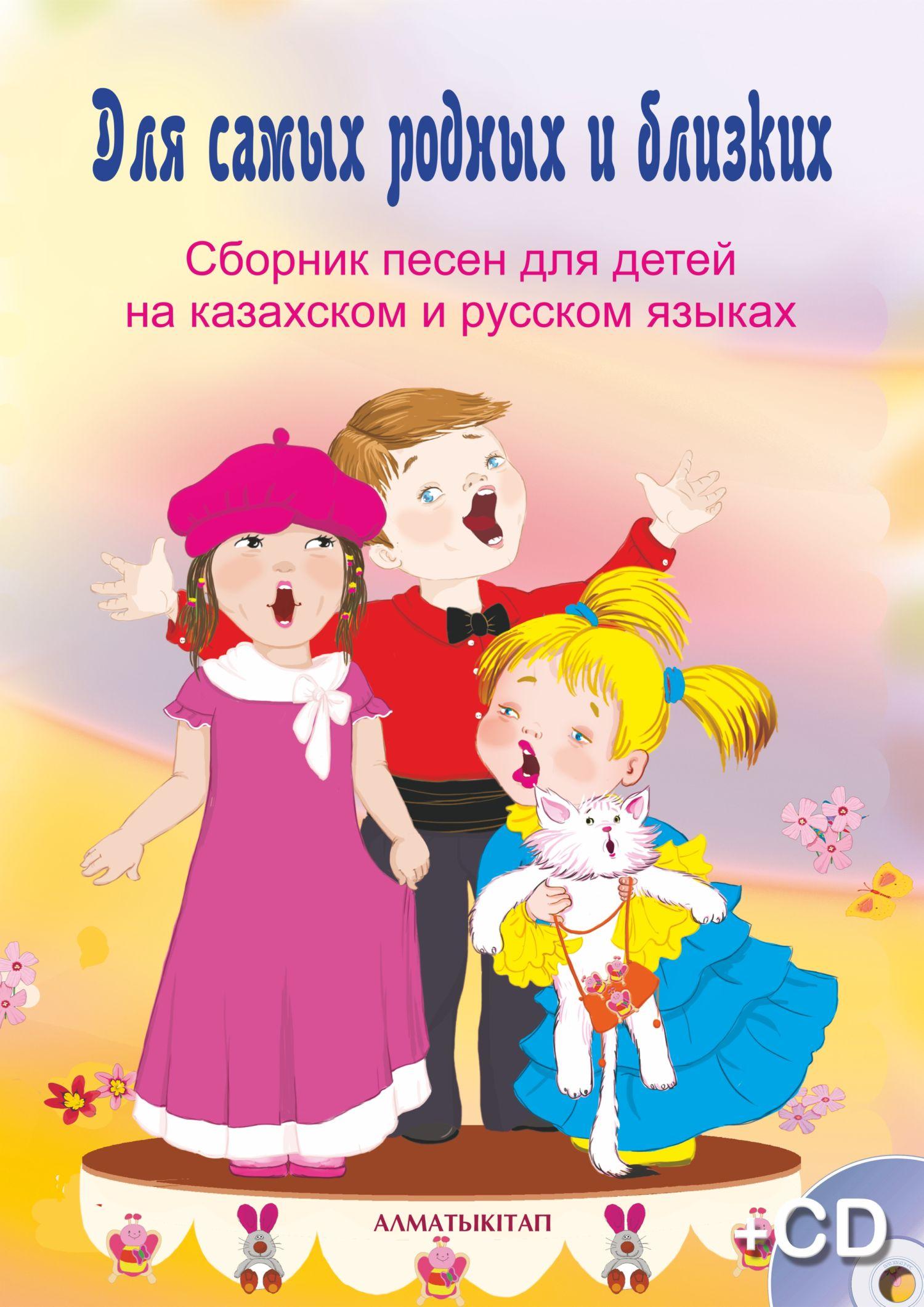 Эротические сказки на казахском языке 1 фотография